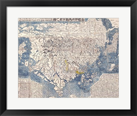 Framed 1710 First Japanese Buddhist Map of the World Showing Europe, America, and Africa Print