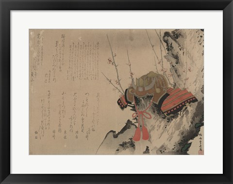Framed Samurai Armour Print