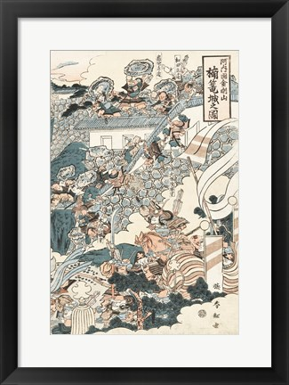 Framed Samurai Battle III Print