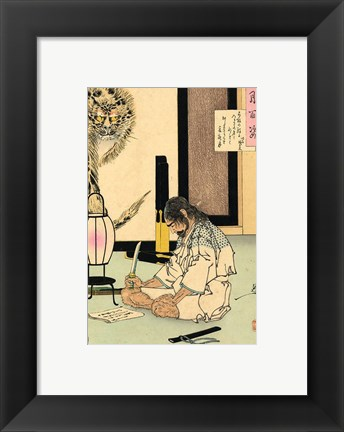 Framed Akashi Gidayu writing his death poem before comitting Seppuku Print