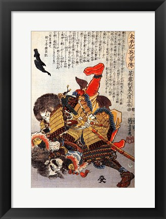 Framed Saito Toshimoto and a warrior in a underwater struggle Print