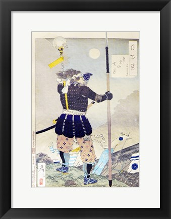 Framed Samurai General Print