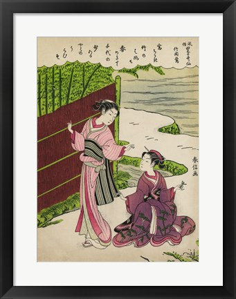 Framed Two Geishas in a Bamboo Garden Print