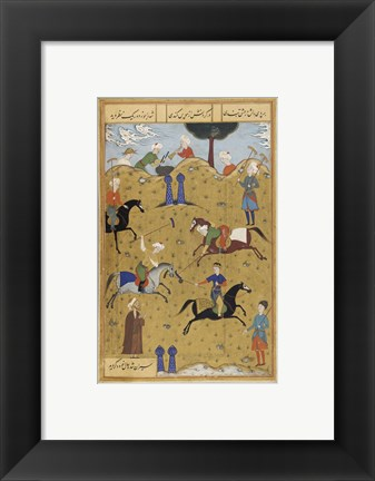 Framed Polo game from poem Guy Chawgan Print