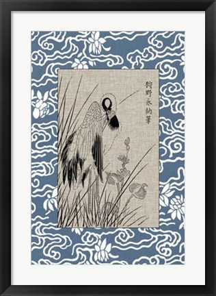 Framed Asian Crane Panel II Print