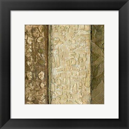 Framed Earthen Textures X Print