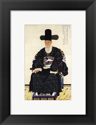 Framed Portrait of Kang Sehwang Print