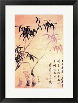 Framed Sin Wi, Bamboos Print