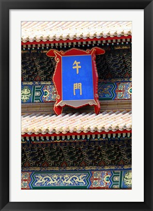 Framed China, Beijing, Forbidden Palace, Wuman sign and glyph Print