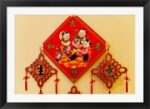 Framed Chinese Lucky Charm, China Print