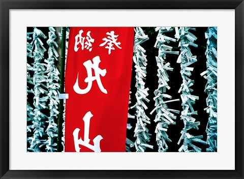 Framed Fortune Papers at Shinto Shrine, Tokyo, Japan Print