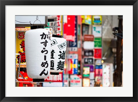 Framed Tokyo, Japan, colors, shapes, and designs Print