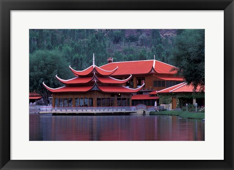 Framed Pakistan, Skardu Region. Shangri La Lodge Print