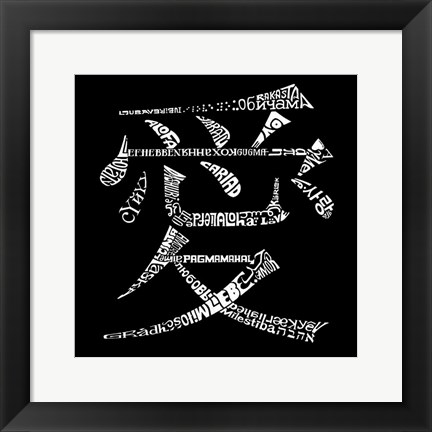 Framed Love in 44 Languages (Chinese Symbol) Print