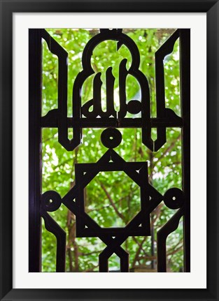 Framed Moorish Window, The Alcazar, Seville, Spain Print