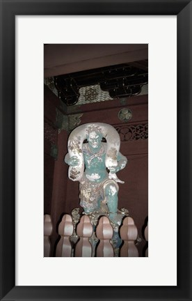 Framed Nikko Green Figure Print