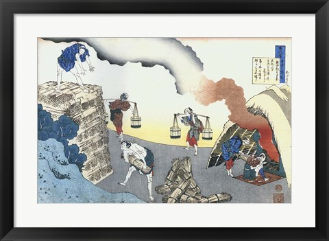 Framed Burning Sea Weed for Salt Production Print