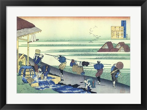 Framed Wind Over the Rice Paddies Print