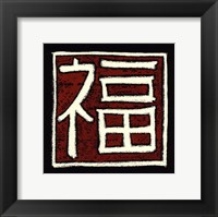 Good Fortune - red Framed Print