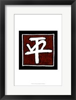 Peace - red Framed Print