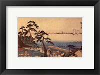 Kameya/Tea House Framed Print