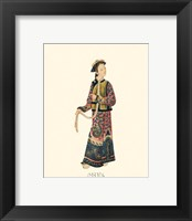 Framed Chinese Mandarin Figure V