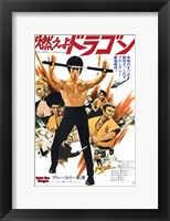 Framed Enter the Dragon Chinese