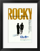 Framed Rocky Chinese