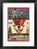 Framed Bruce Lee: the Man  the Myth