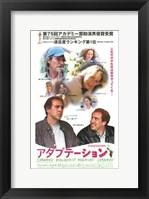 Framed Adaptation - characters
