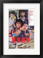 Framed Police Story  Jackie Chan's