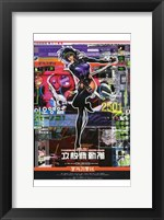 Framed Ghost in the Shell