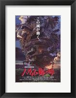 Framed Howl's Moving Castle - House