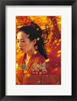 Framed Hero Zhang Ziyi Moon
