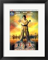Framed Kung Fu Hustle DVD