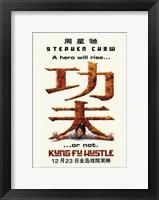 Framed Kung Fu Hustle ...or not