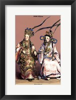 Framed Chinese Concubines, 19th Century