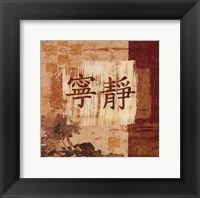 Tranquility - Mini Framed Print