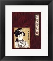 Geisha I Framed Print