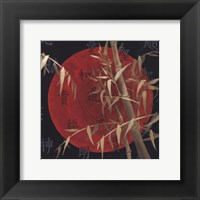 This Moment To Eternity II Framed Print