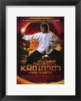 Framed Kung Fu Hustle Karate