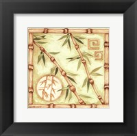Bamboo Breeze III Framed Print