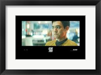 Framed Star Trek XI - style U