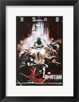Framed Fullmetal Alchemist 6