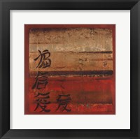Antique Oriental II Framed Print