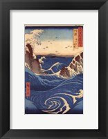 Framed Rough Sea at Naruto in Awa Province