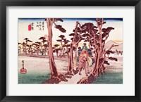 Framed Fuji from Yoshiwara