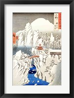 Framed View of Mount Haruna in the Snow