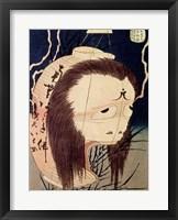 Framed Japanese Ghost