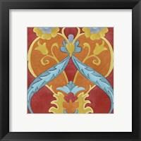 Alhambra Pattern IV Framed Print